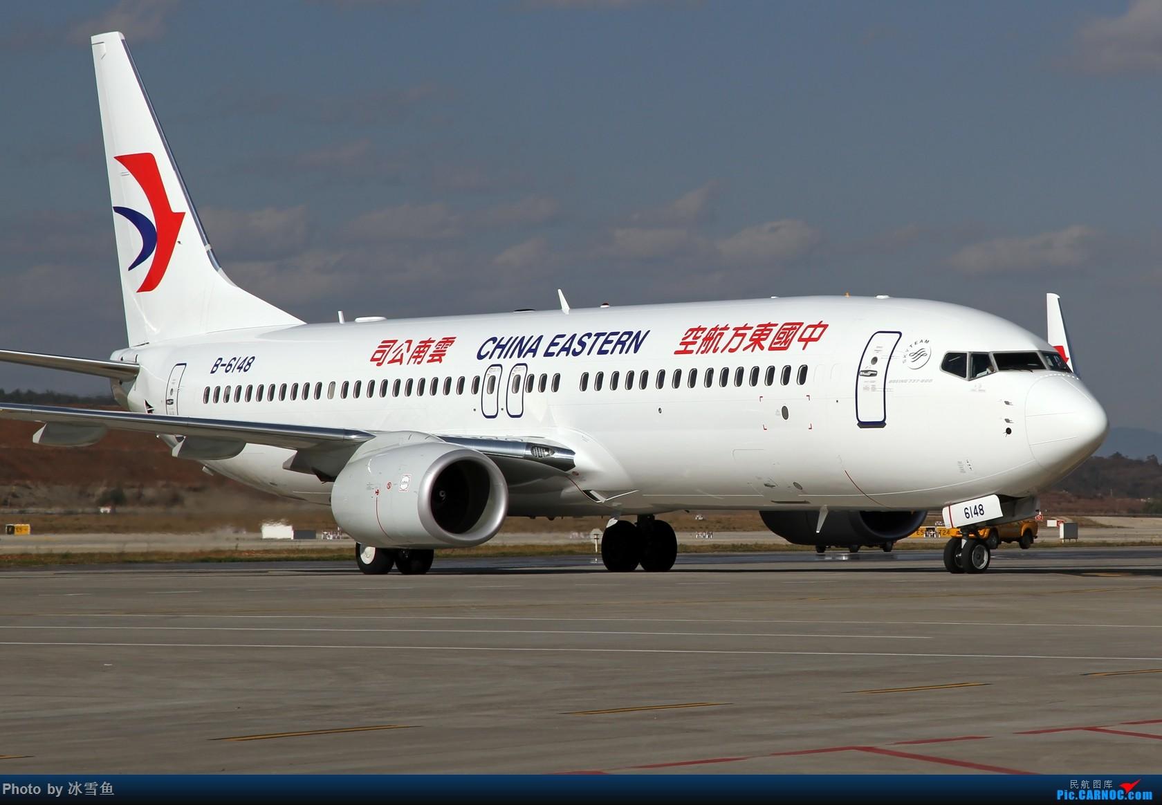 Re:[原创]【BLDDQ-昆明飞友会】春节假期有时间去长水拍拍,不要问我位置............ BOEING 737-800 B-6148 中国昆明长水国际机场