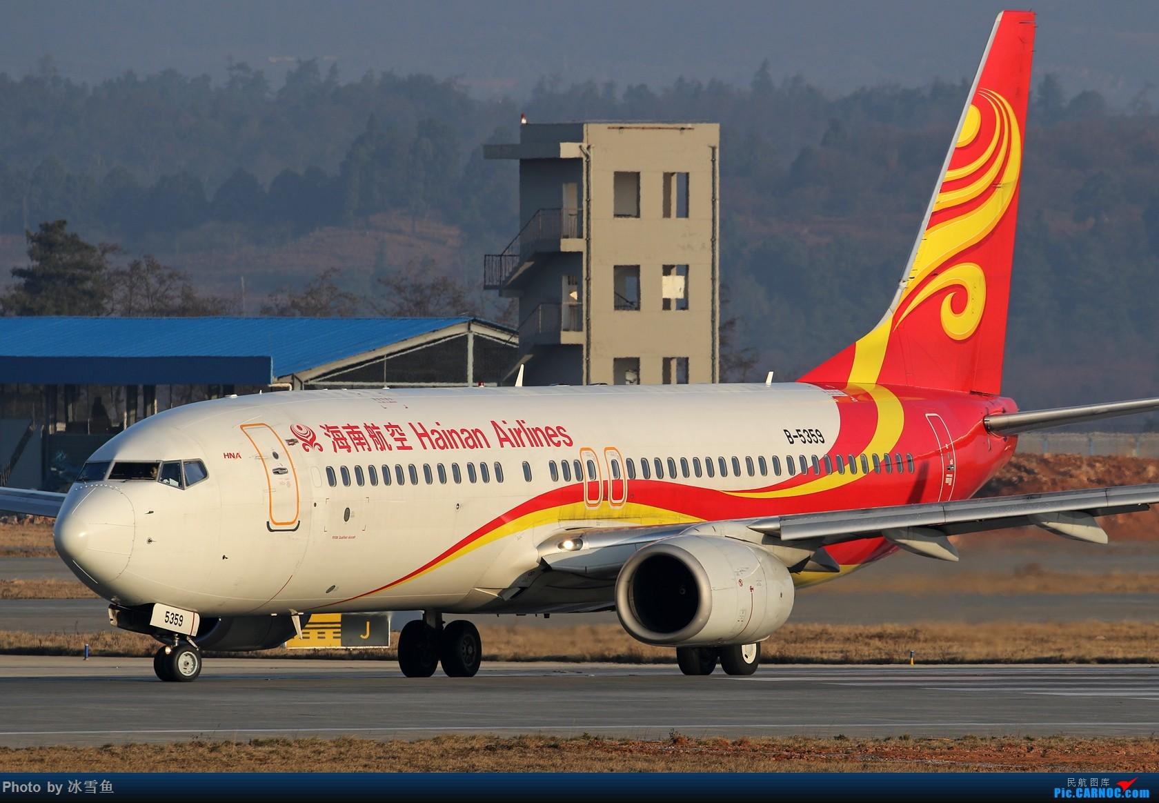 Re:[原创]【BLDDQ-昆明飞友会】春节假期有时间去长水拍拍,不要问我位置............ BOEING 737-800 B-5359 中国昆明长水国际机场