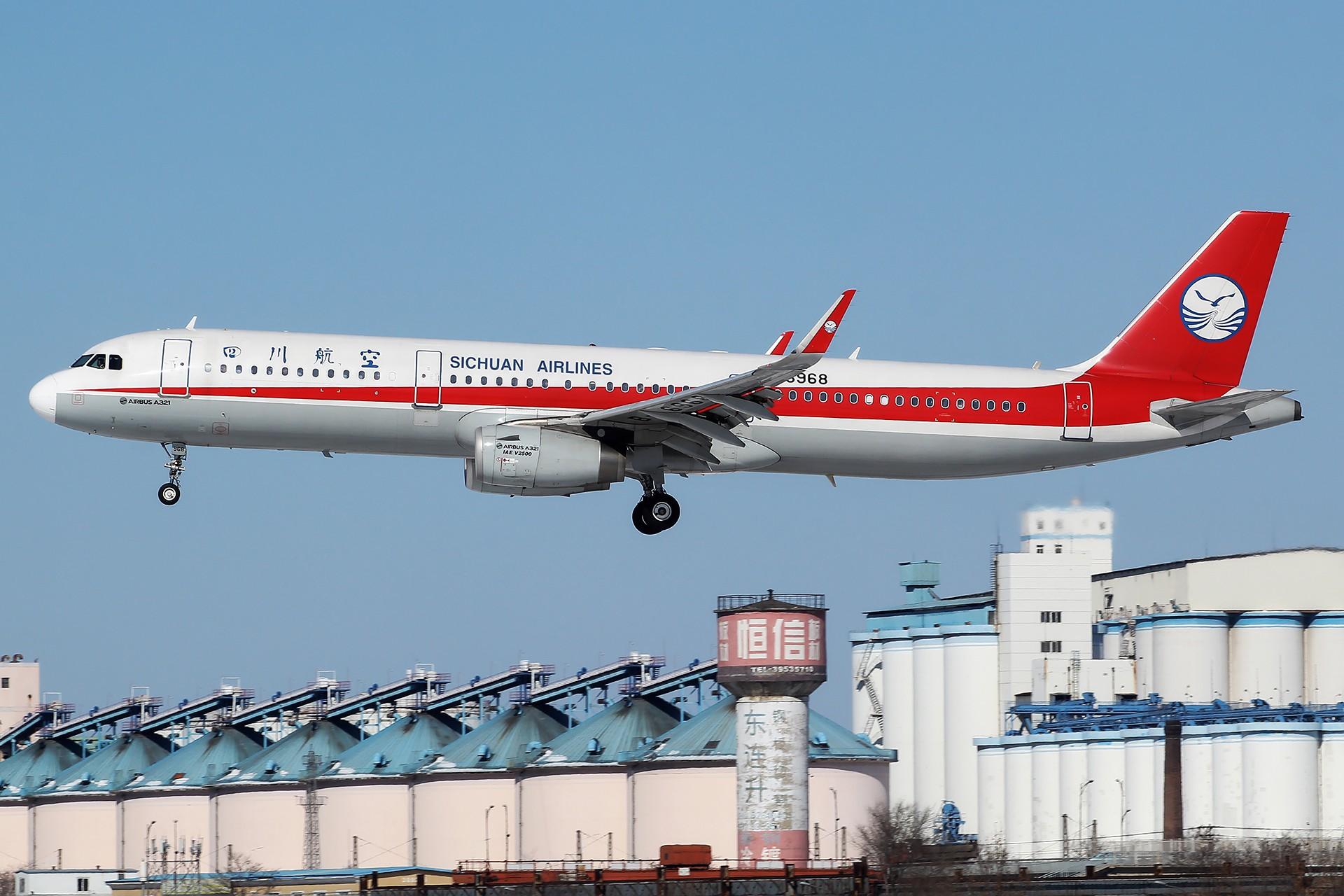 [原创][DLC]。。。雪后天真就这么蓝。。。 AIRBUS A321-200 B-6968 中国大连国际机场