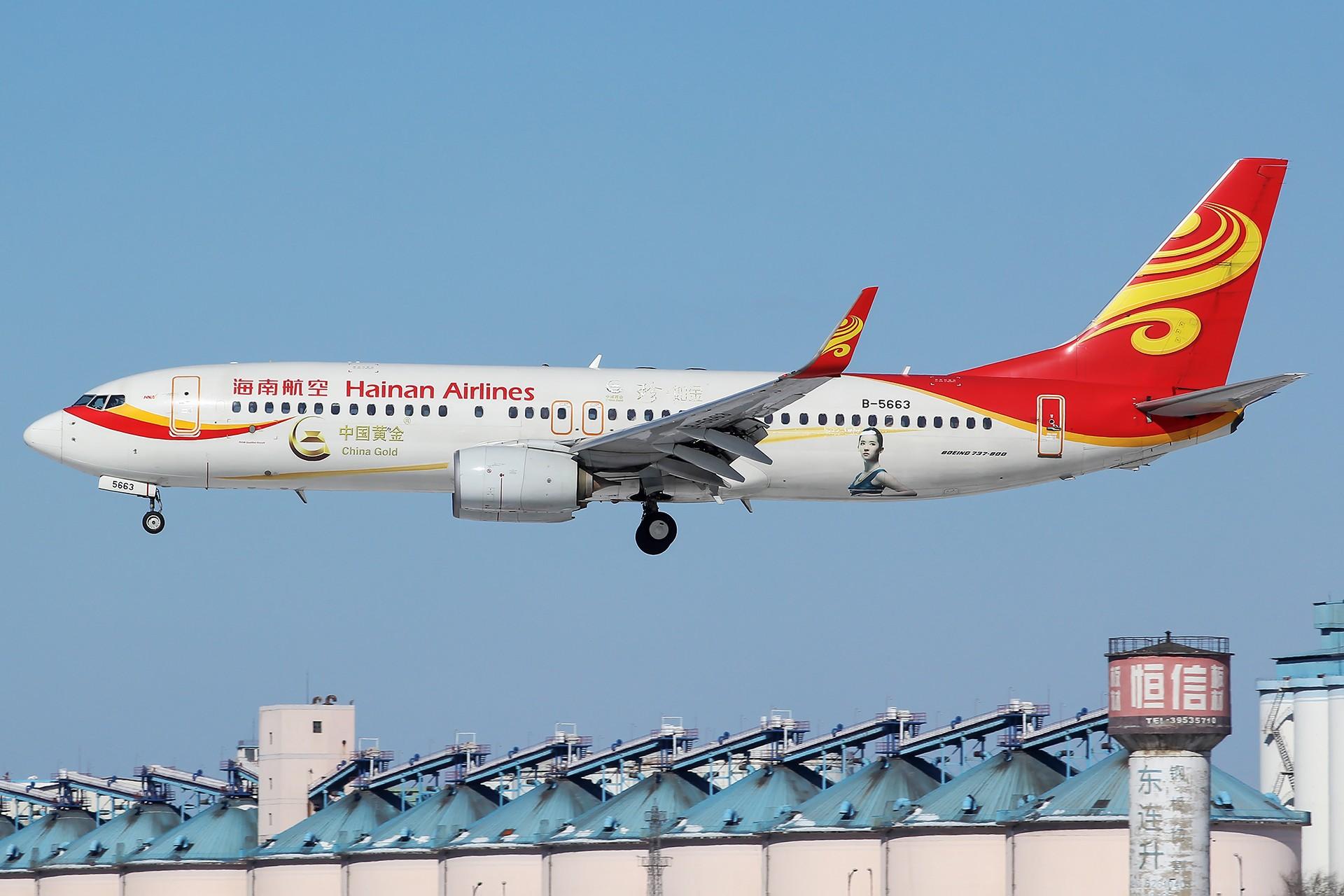 Re:[原创][DLC]。。。雪后天真就这么蓝。。。 BOEING 737-800 B-5663 中国大连国际机场