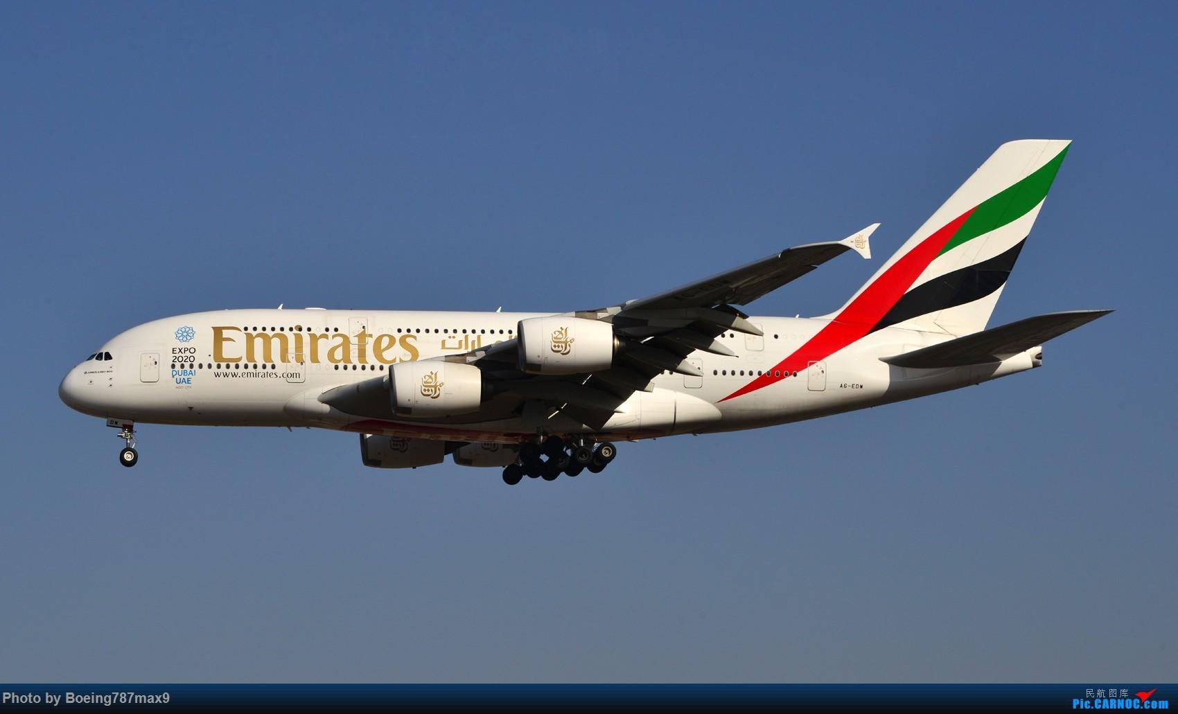 Re:[原创]【PEK】好天奔赴首都机场,好天好货!!!阿航388、海航788、联邦77F、国航744、UA744 AIRBUS A380-800 A6-AED