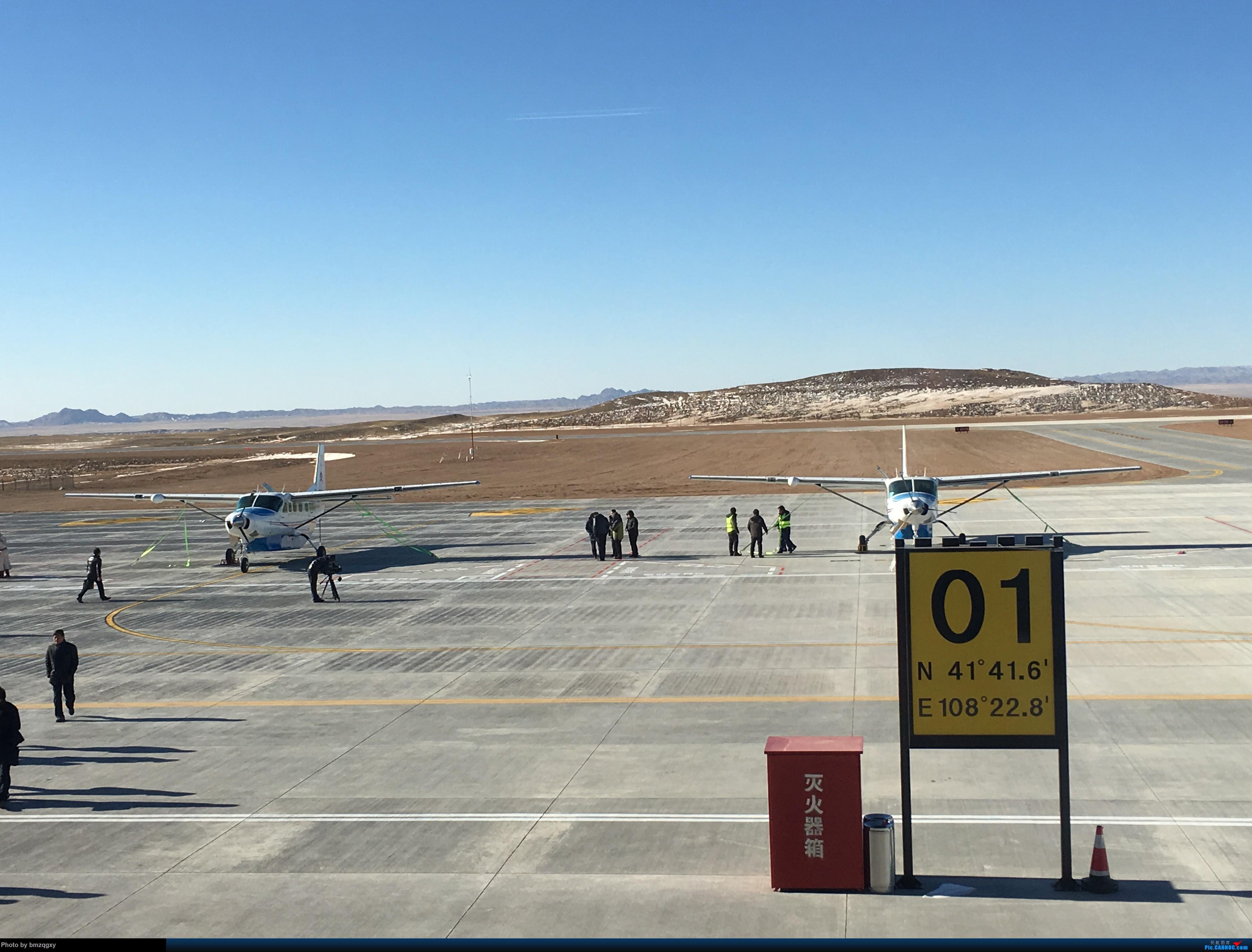 Re:内蒙古又一个通用机场通航了