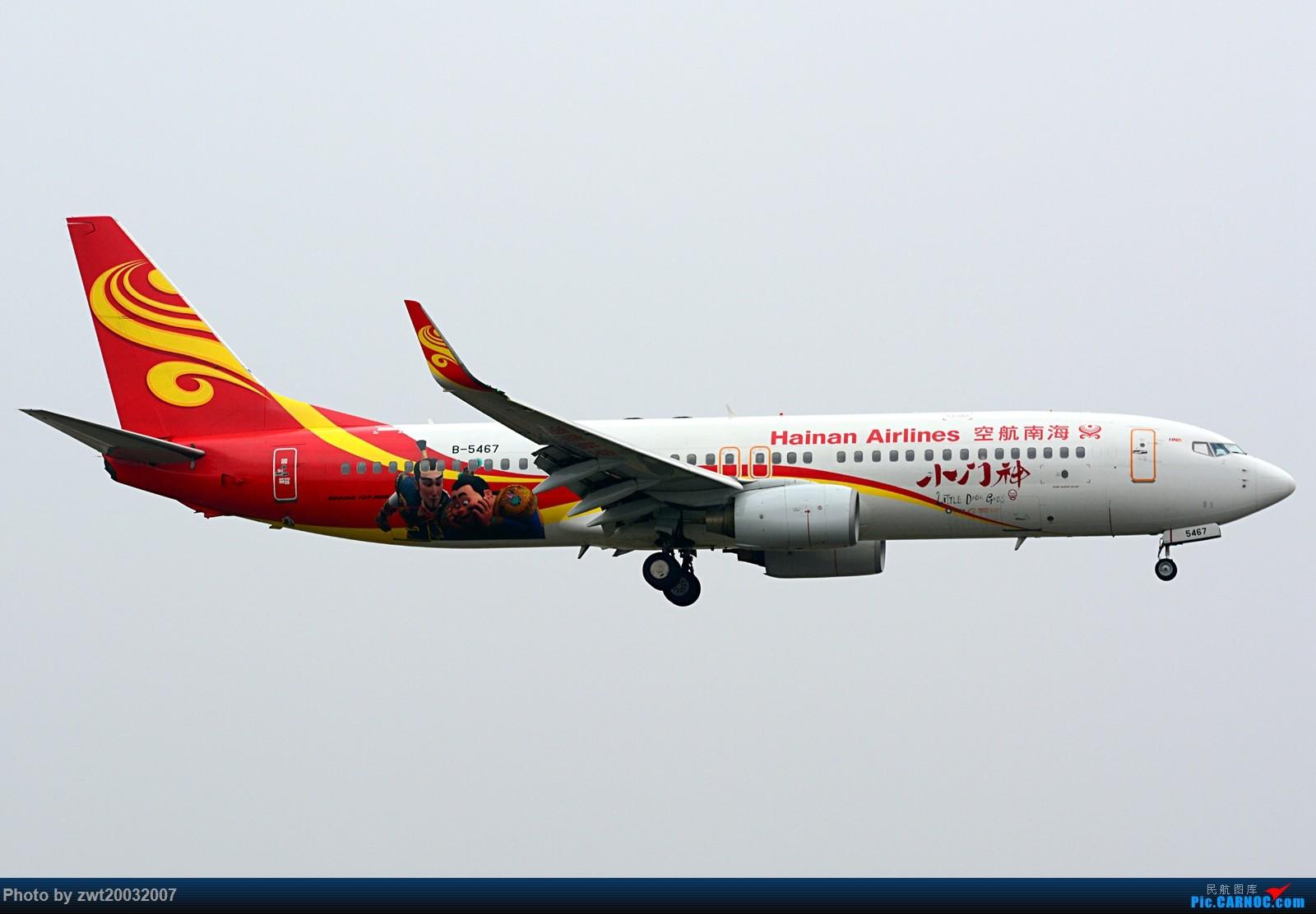 Re:【CARNOC重庆飞友会】门神 赤火 微笑 新华 BOEING 737-800 B-5467 中国重庆江北国际机场