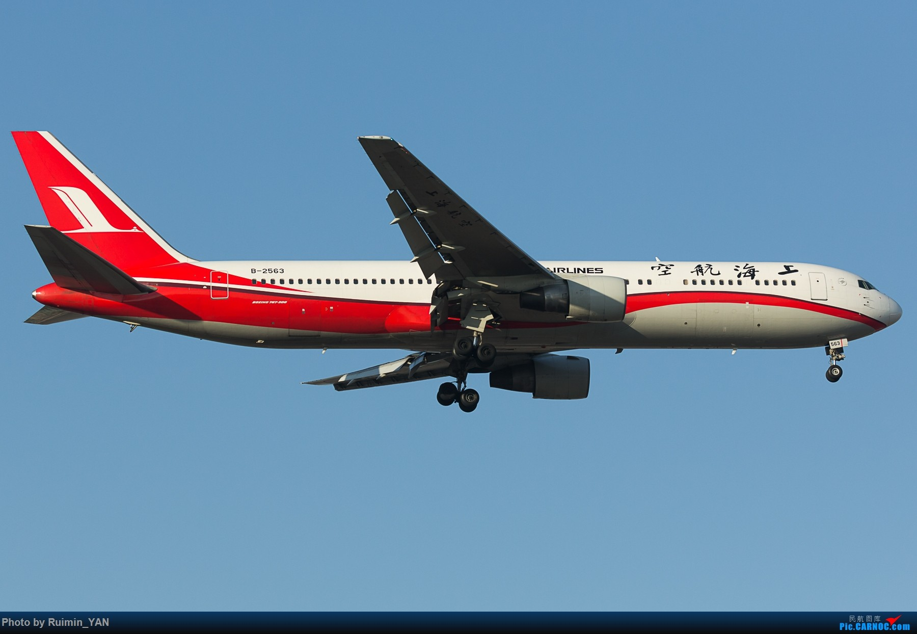 【PEK飞友会】上航763新装 BOEING 767-300 B-2563 中国北京首都国际机场