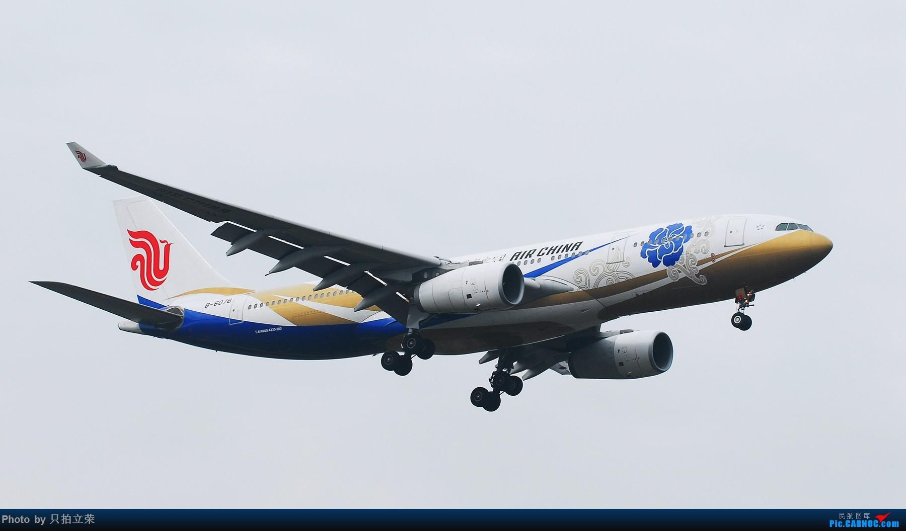 [原创]长沙黄花好天来好机 AIRBUS A330-200 B-6076 中国长沙黄花国际机场