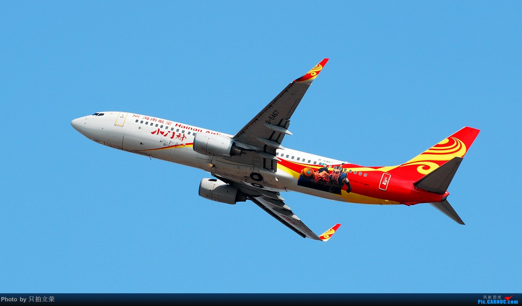 Re:[原创]长沙黄花好天来好机 BOEING 737-800 B-5467 中国长沙黄花国际机场
