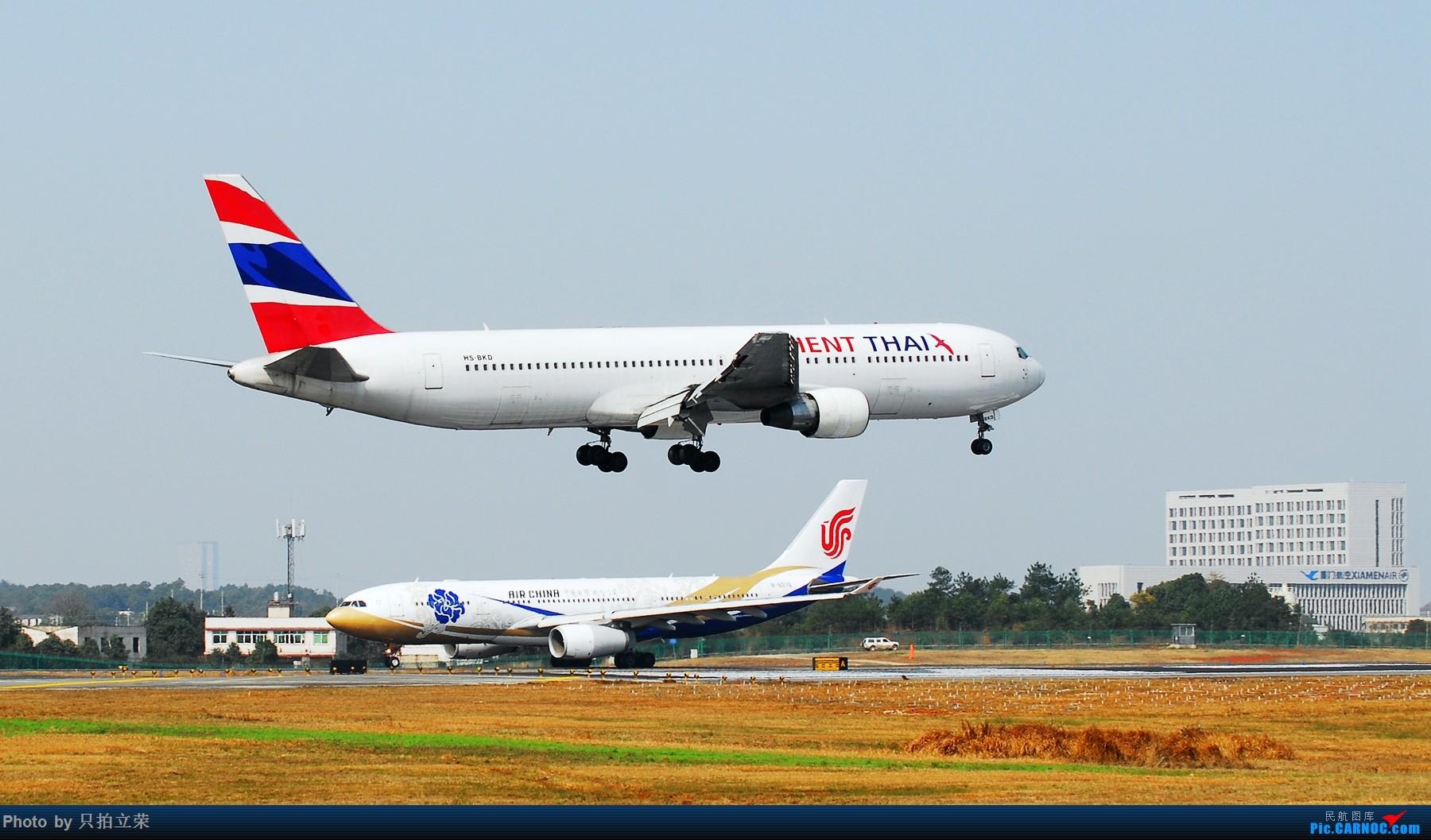 Re:[原创]长沙黄花好天来好机 BOEING 767-300ER HS-BKD