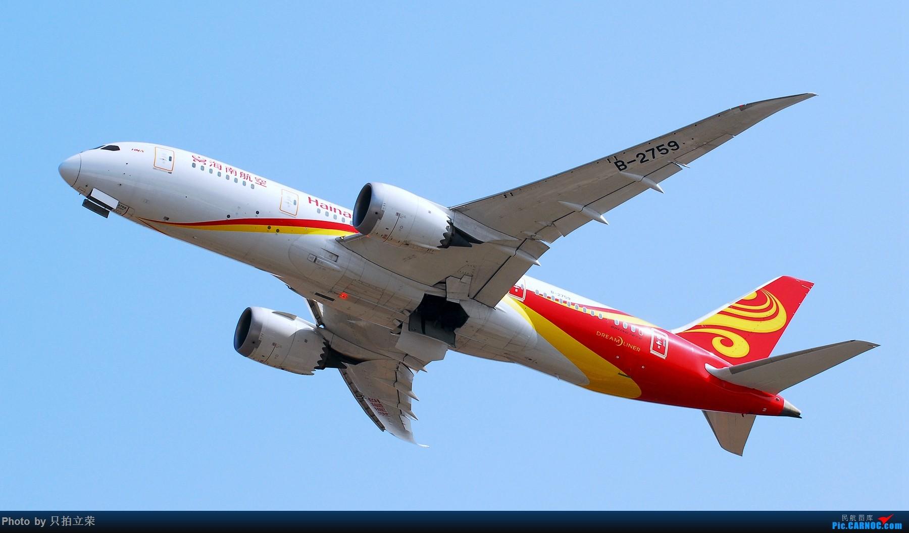 Re:[原创]长沙黄花好天来好机 BOEING 787-8 B-2759 中国长沙黄花国际机场
