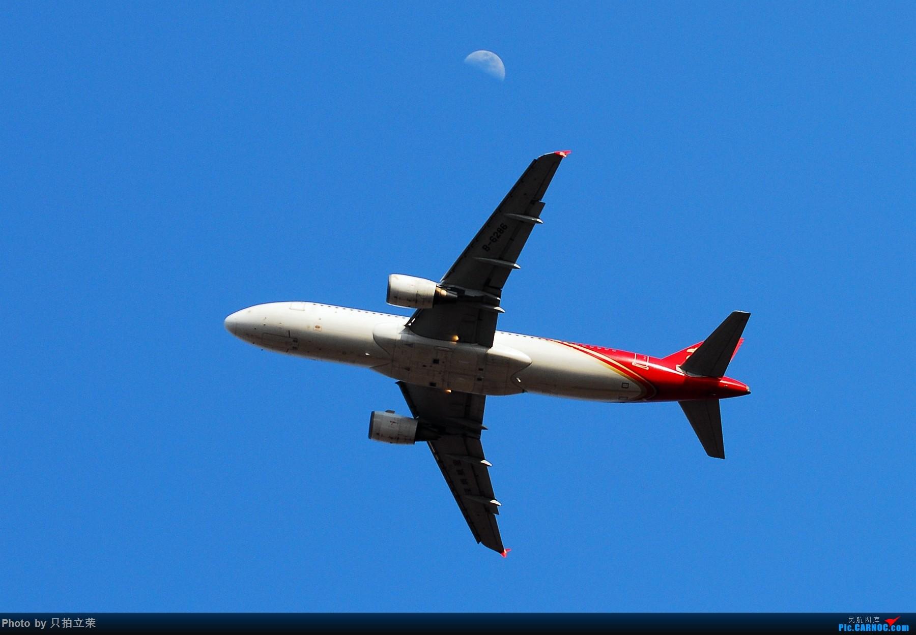 Re:[原创]长沙黄花好天来好机 AIRBUS A320-200 B-6286 中国长沙黄花国际机场
