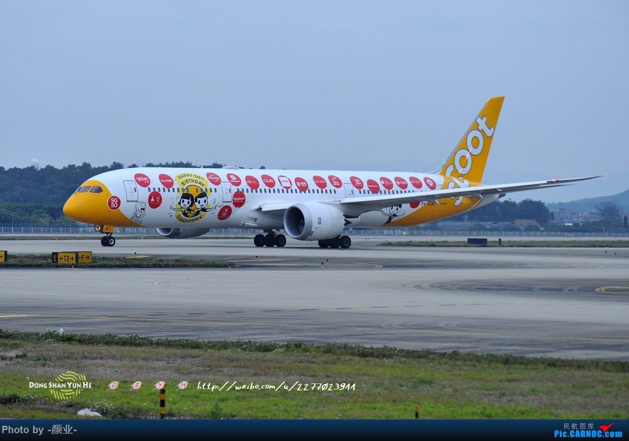 Re:[原创]记录曾经拍过的878 BOEING 787-9 9V-OJE 中国广州白云国际机场