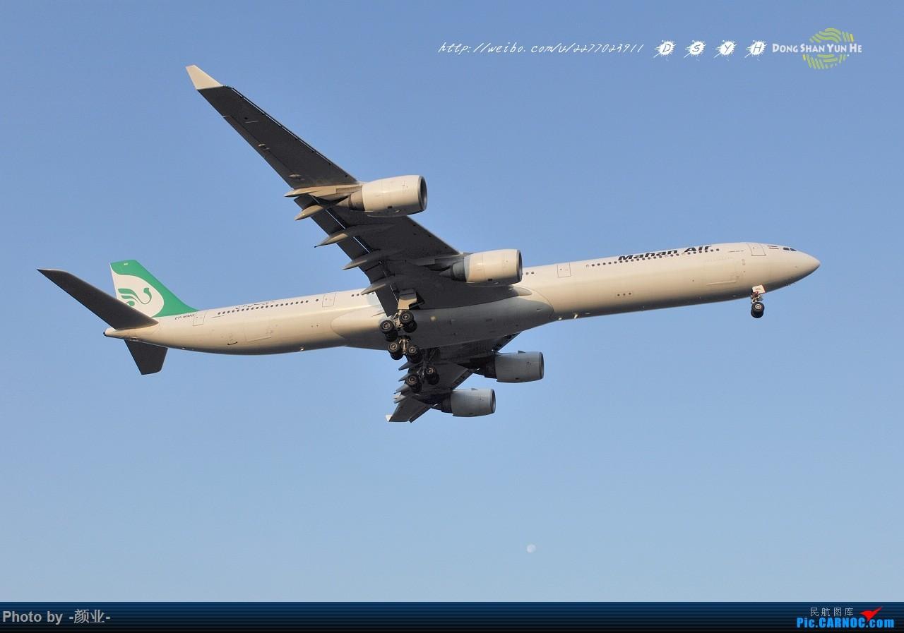Re:[原创]我的打灰机心情[广州] AIRBUS A340-600 EP-MMQ 中国广州白云国际机场