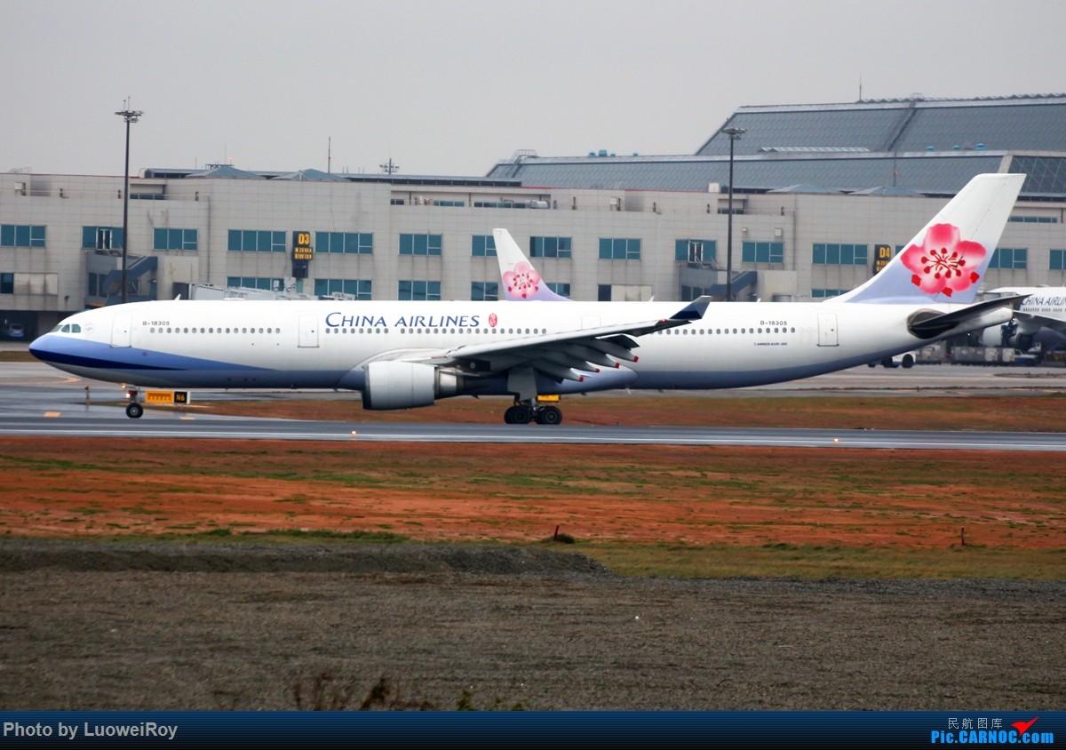 Re:台北桃园拍机 AIRBUS A330-300 B-18305 中国台北桃园国际机场