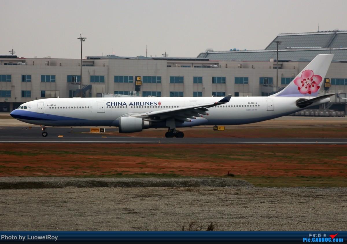 Re:台北桃园拍机 AIRBUS A330-300 B-18316 中国台北桃园国际机场