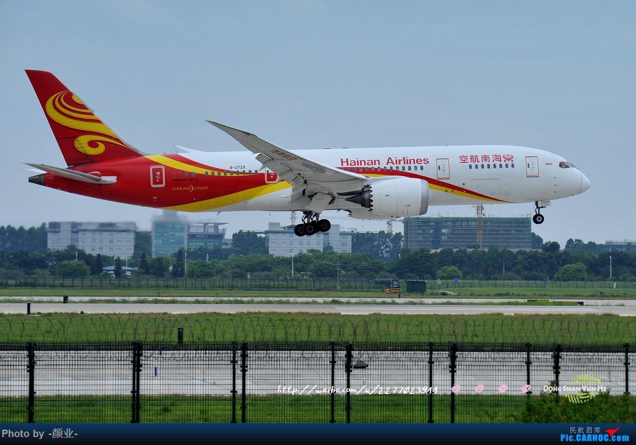 Re:[原创]记录曾经拍过的878 BOEING 787-8 B-2729 中国广州白云国际机场
