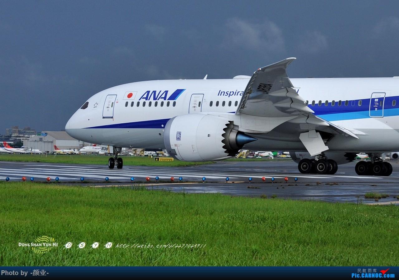 Re:[原创]记录曾经拍过的878 BOEING 787-9 JA838A 中国台北松山国际机场