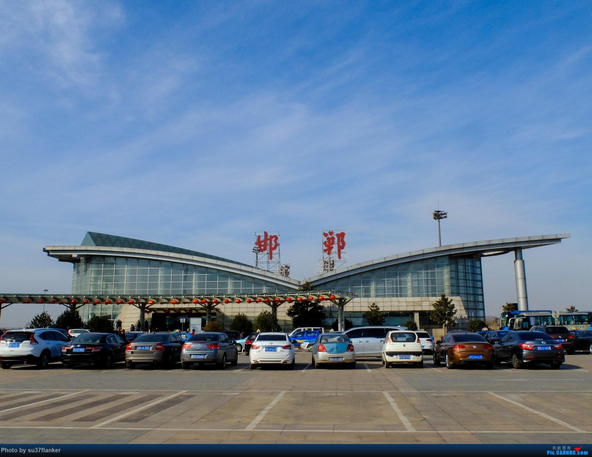 Re:猴年邯郸机场HDG首拍