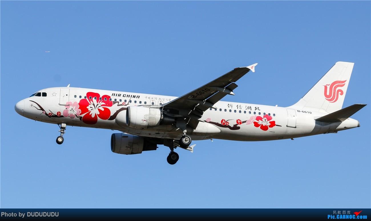 Re:[原创]【DUDUDUDU】年前年后,蓝天下的PEK AIRBUS A320-200 B-6610 中国北京首都国际机场