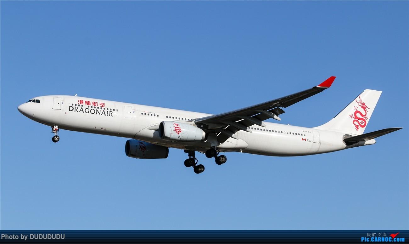 Re:[原创]【DUDUDUDU】年前年后,蓝天下的PEK AIRBUS A330-300 B-HYJ 中国北京首都国际机场