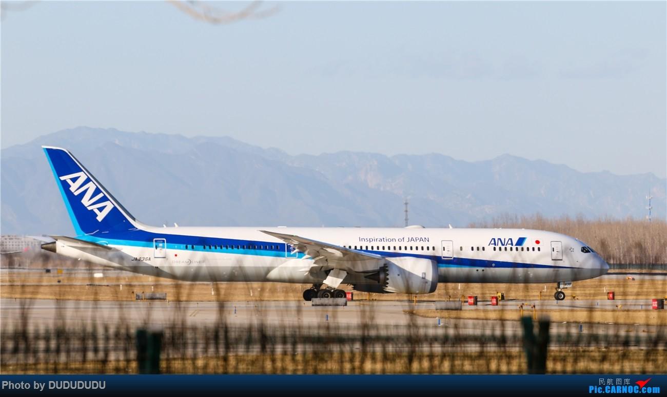 Re:[原创]【DUDUDUDU】年前年后,蓝天下的PEK BOEING 787-9 JA836A 中国北京首都国际机场