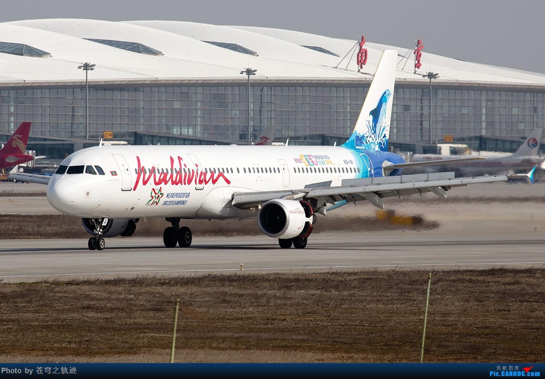 [原创]马尔代夫小海豚光顾NKG附带一些小AB们 AIRBUS A320 8Q-IAI 中国南京禄口国际机场