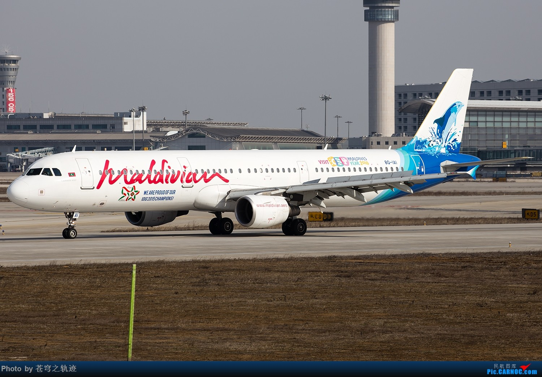 Re:[原创]马尔代夫小海豚光顾NKG附带一些小AB们 AIRBUS A320 8Q-IAI 中国南京禄口国际机场