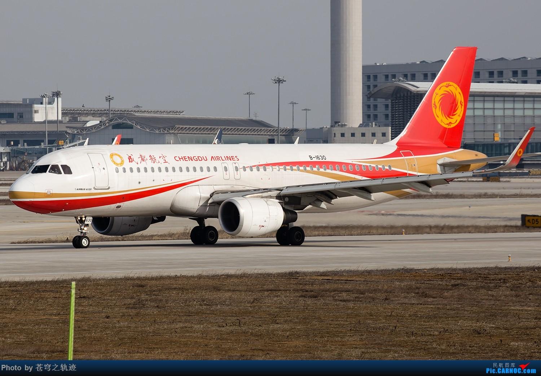Re:[原创]马尔代夫小海豚光顾NKG附带一些小AB们 AIRBUS A320-200 B-1630 中国南京禄口国际机场