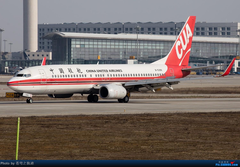 Re:[原创]马尔代夫小海豚光顾NKG附带一些小AB们 BOEING 737-800 B-5399 中国南京禄口国际机场
