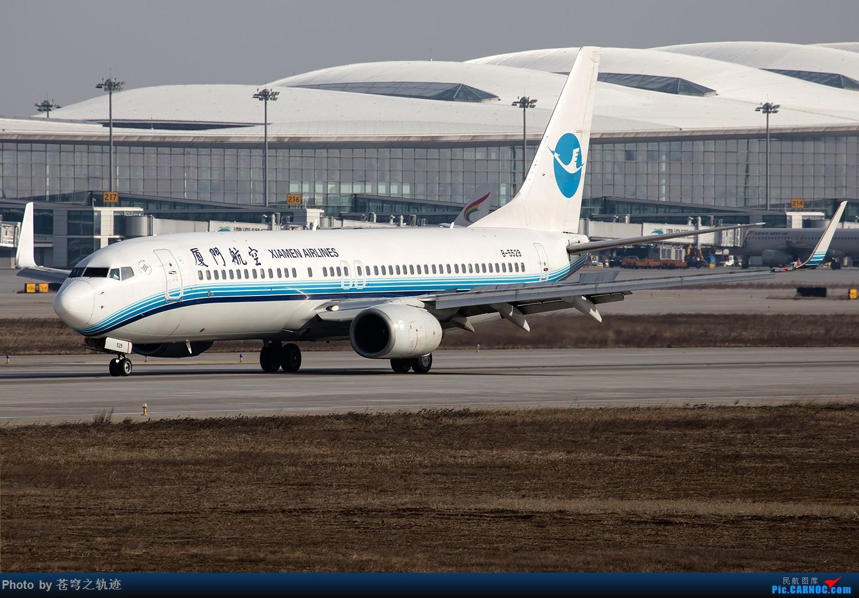 Re:[原创]马尔代夫小海豚光顾NKG附带一些小AB们 BOEING 737-800 B-5529 中国南京禄口国际机场