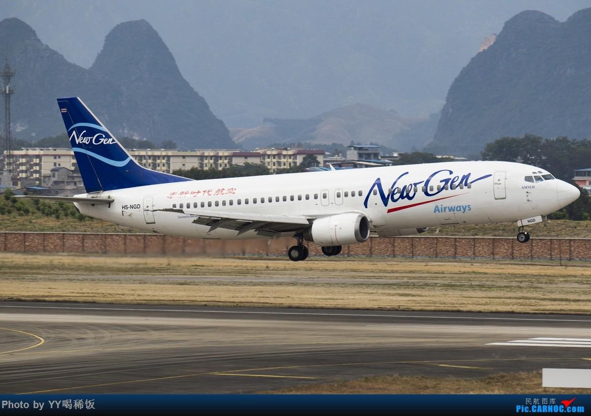 Re:[原创]春节桂林拍机,都是小家伙 BOEING 737-400 HS-NGD 中国桂林两江国际机场