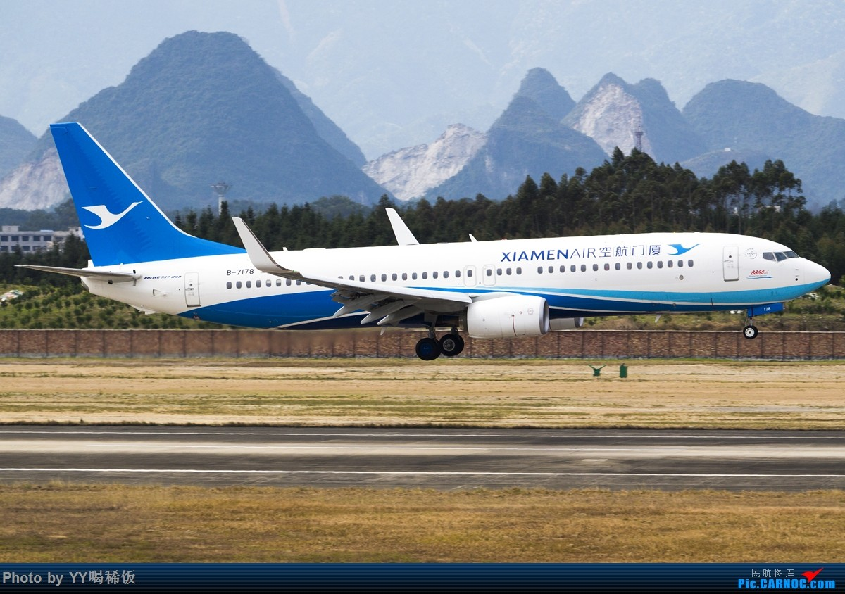 Re:[原创]春节桂林拍机,都是小家伙 BOEING 737-800 B-7178 中国桂林两江国际机场
