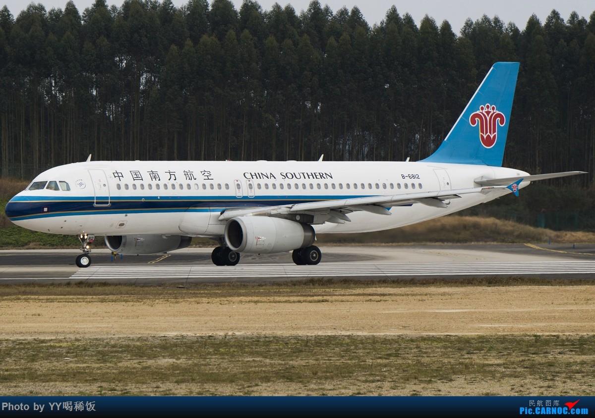 Re:[原创]春节桂林拍机,都是小家伙 AIRBUS A320-200 B-6812 中国桂林两江国际机场