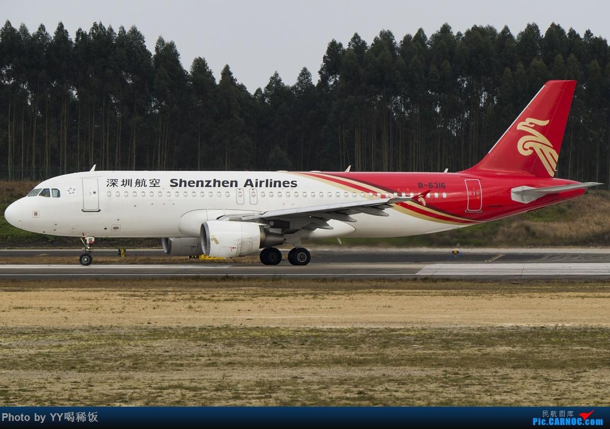 Re:[原创]春节桂林拍机,都是小家伙 AIRBUS A320-200 B-6316 中国桂林两江国际机场