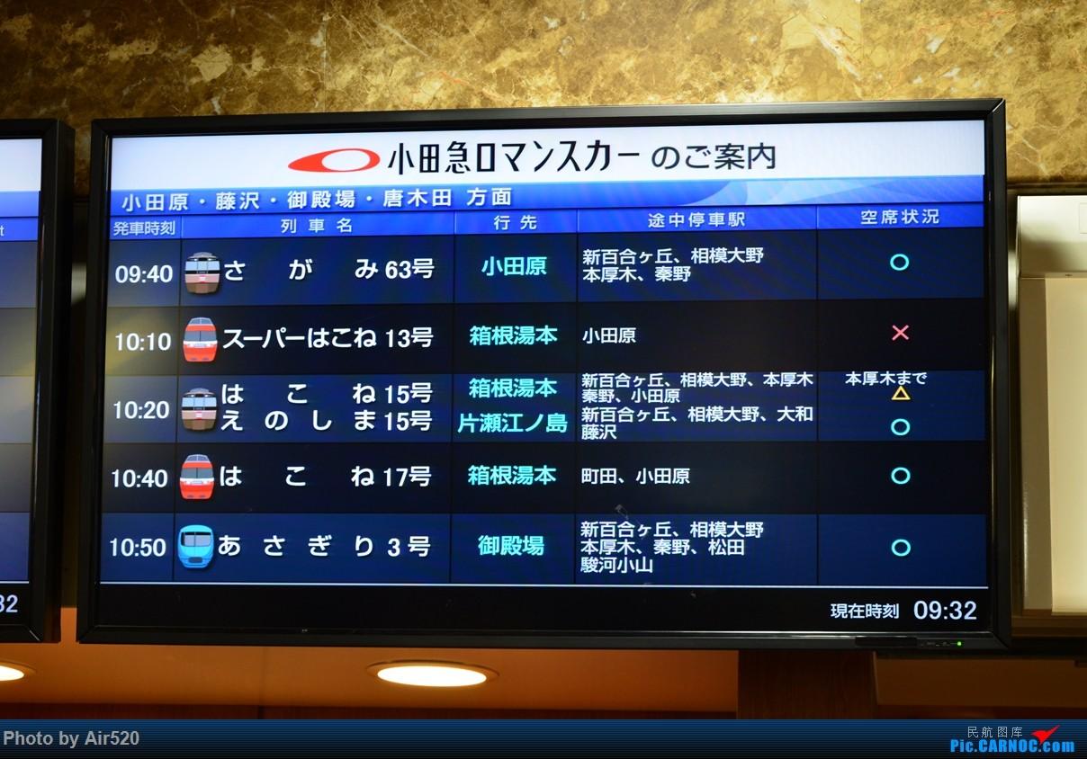 Re:[原创]【2016日本之旅】新年开篇 国航CA461 A332 成都-大阪(直飞),体验全日空787+乐桃航空国内线,暴走京都大阪东京,感受日本风光和铁道文化