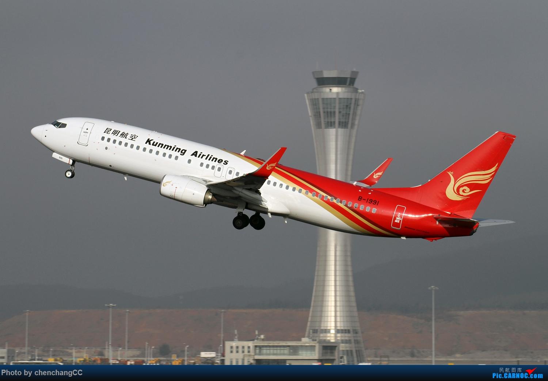 [原创]【昆明飞友会—chenchangCC】元宵佳节之际,恭祝各位新老飞友元宵快乐! BOEING 737-800 B-1991 中国昆明长水国际机场