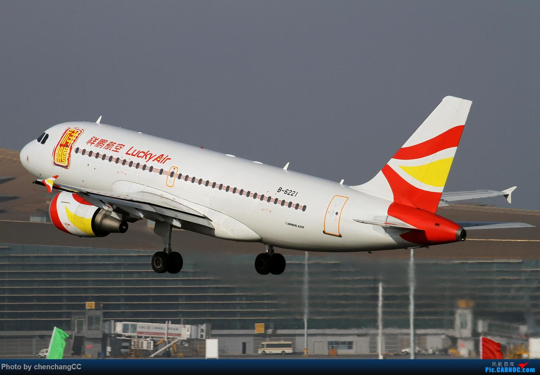 Re:[原创]【昆明飞友会—chenchangCC】元宵佳节之际,恭祝各位新老飞友元宵快乐! AIRBUS A319-100 B-6221 中国昆明长水国际机场