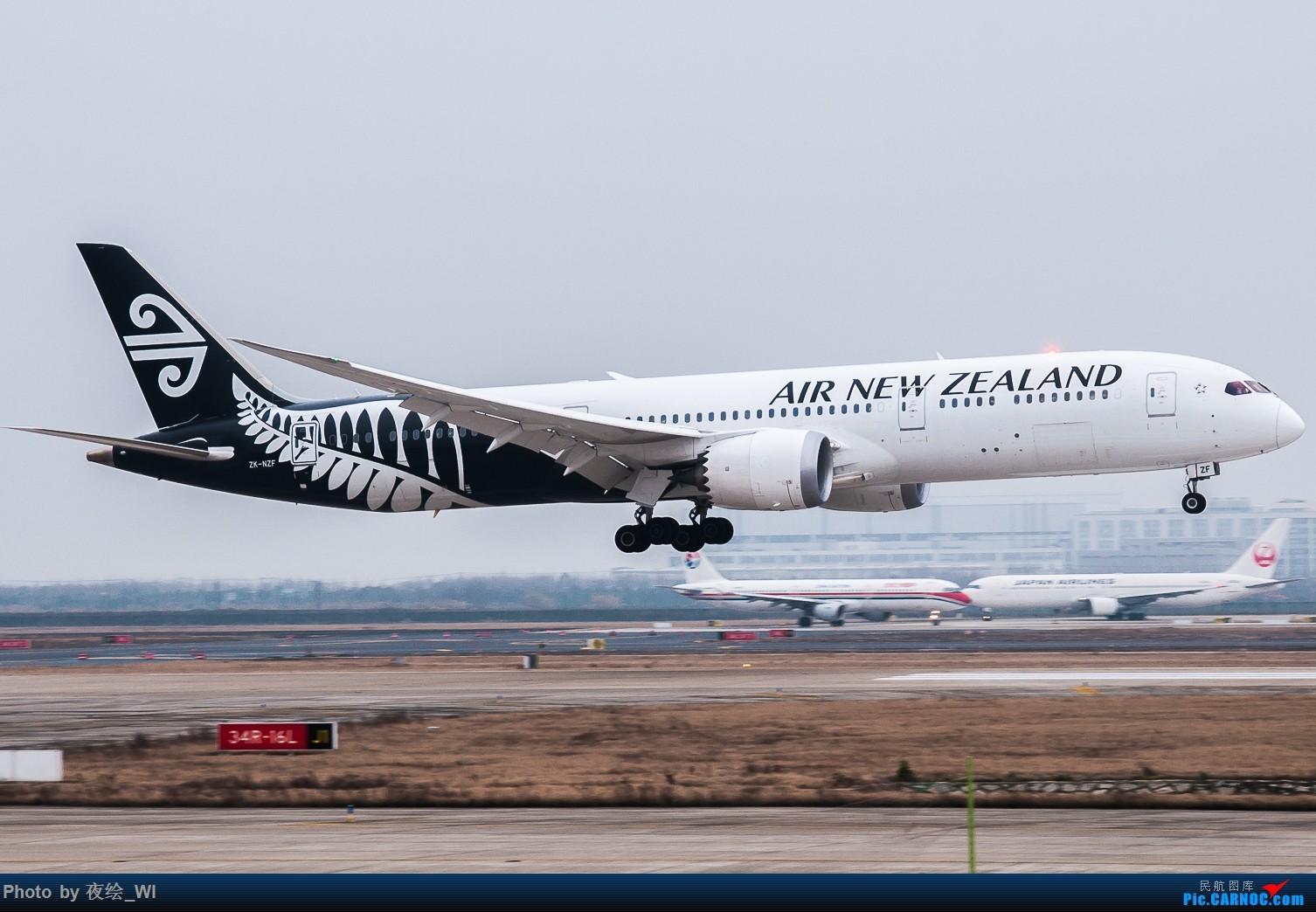 [原创]【PVG】新西兰航空,爆灯 BOEING 787-9 ZK-NZF 中国上海浦东国际机场