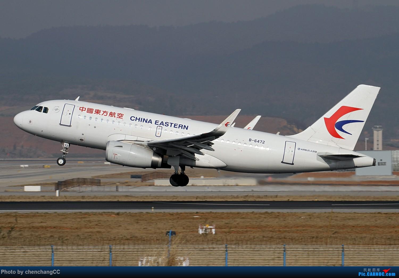 Re:[原创]【昆明飞友会—chenchangCC】元宵佳节之际,恭祝各位新老飞友元宵快乐! AIRBUS A319-100 B-6472 中国昆明长水国际机场