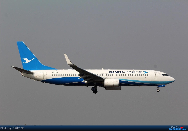 没见过的,还有第一次来的) boeing 737-800 b-7179 重庆江北国际机场