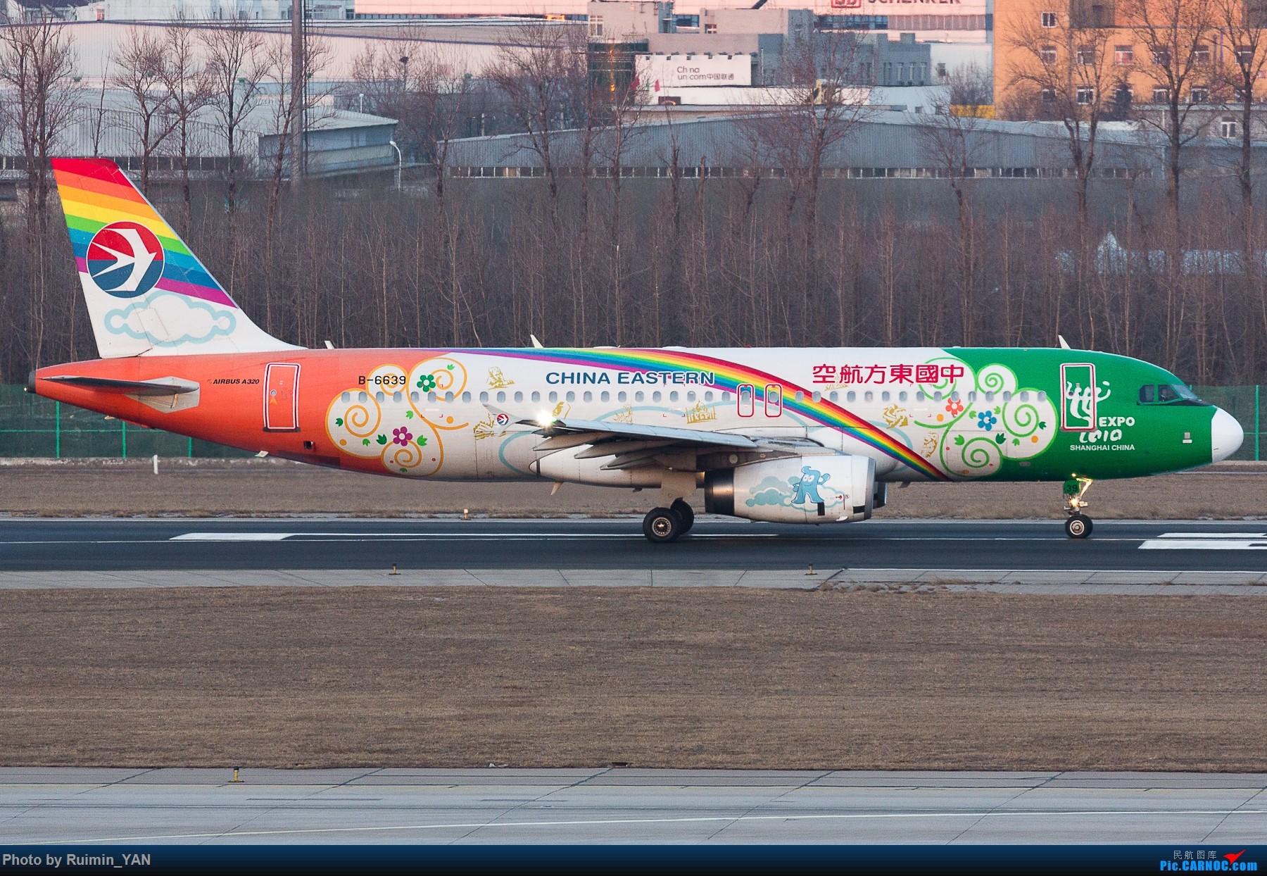 [原创]【PEK飞友会】东航上海世博号B-6639 320 AIRBUS A320-200 B-6639 中国北京首都国际机场