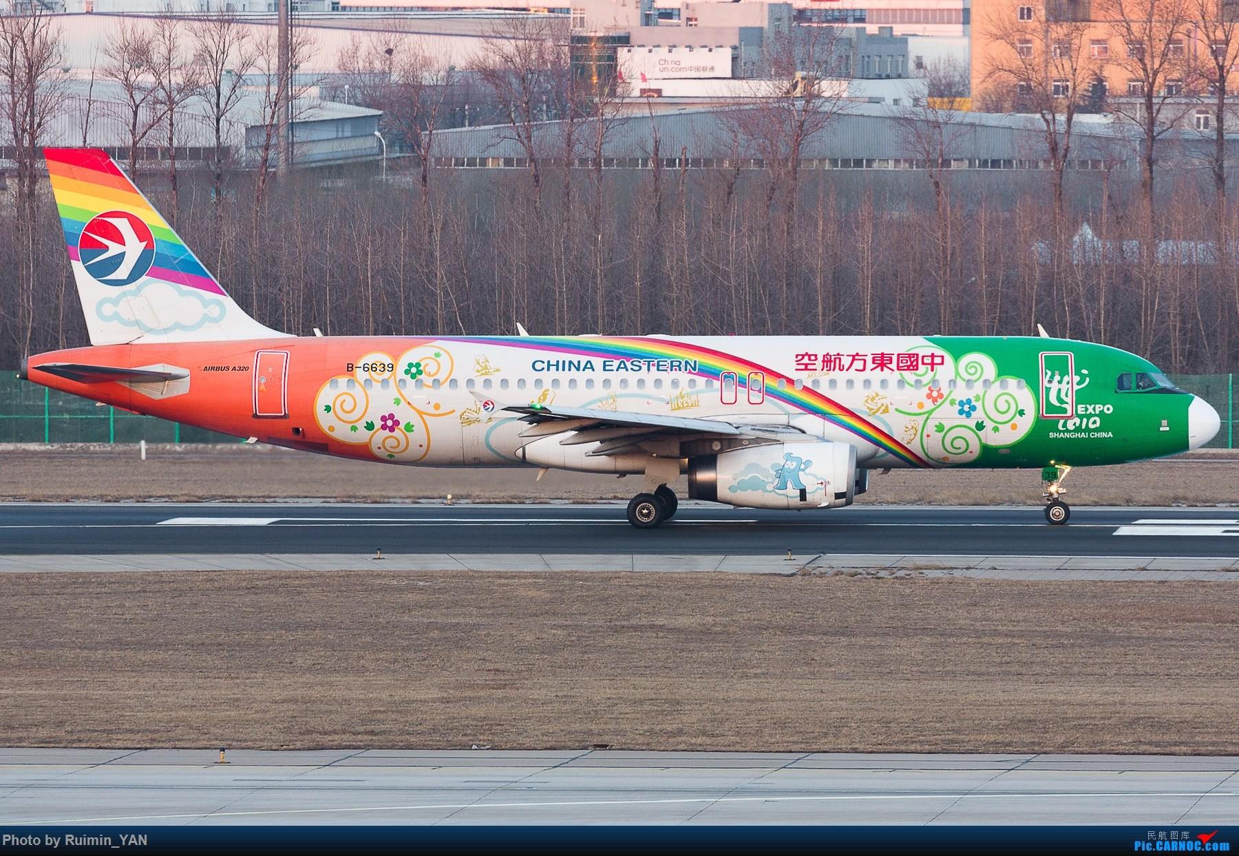 Re:[原创]【PEK飞友会】东航上海世博号B-6639 AIRBUS A320-200 B-6639 中国北京首都国际机场