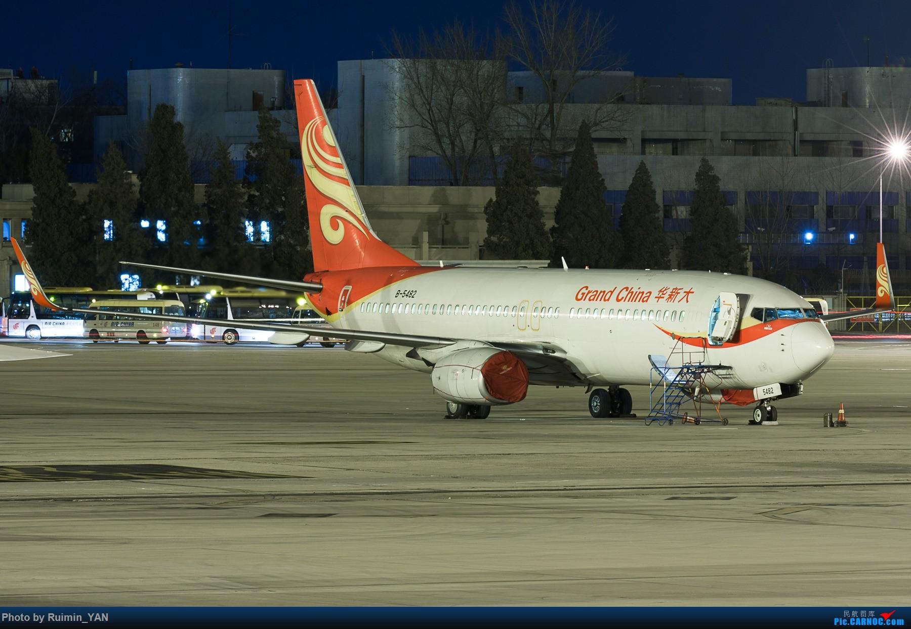 [原创]【PEK飞友会】大新华738 BOEING 737-800 B-5482 中国北京首都国际机场