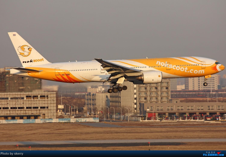 ***【TSN飞友会】NokScoot的家雀!*** BOEING 777-200 HS-XBB 中国天津滨海国际机场