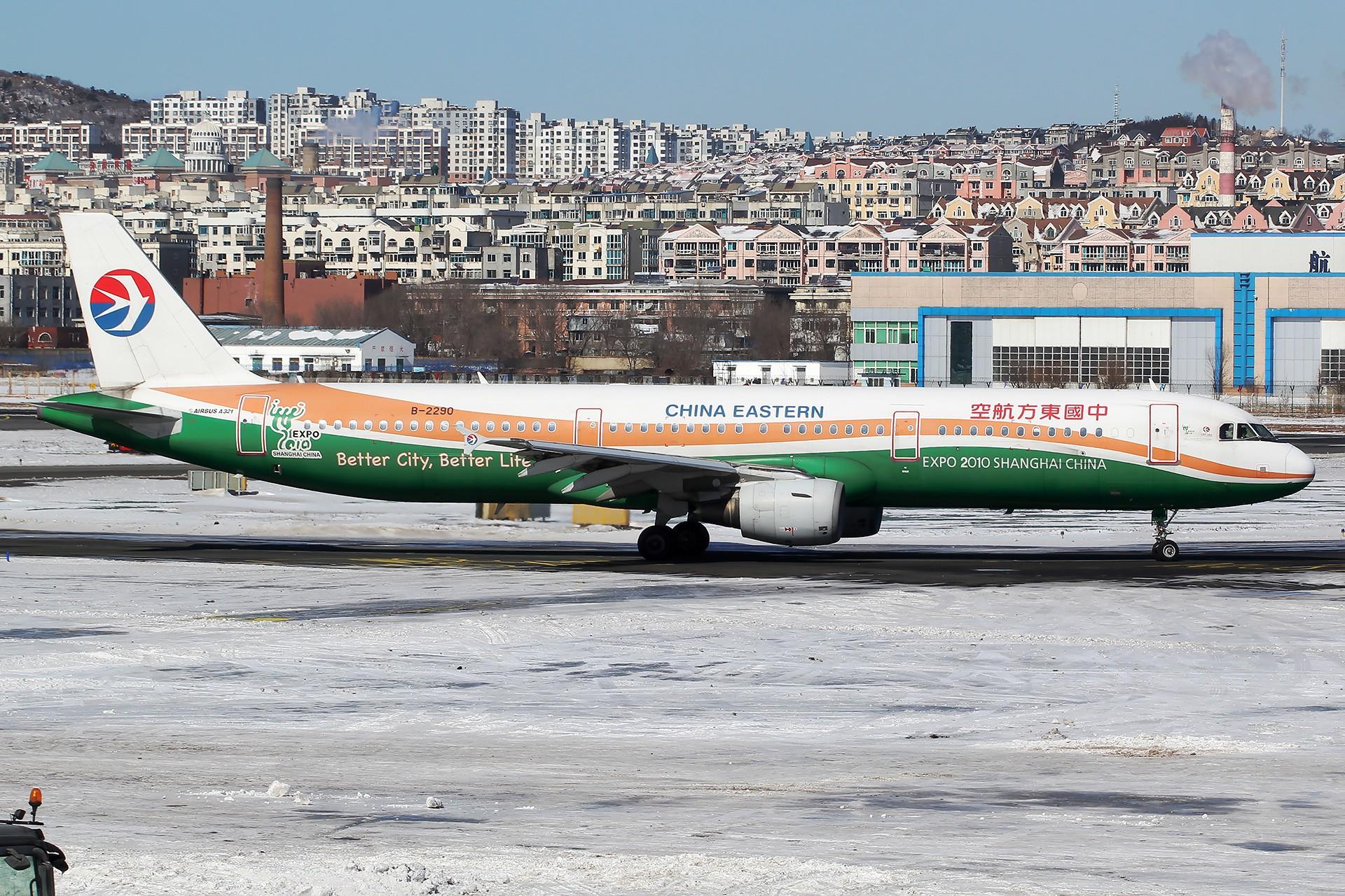 Re:[原创][原创][DLC]。。。DLC雪。。。 AIRBUS A321-200 B-2290 中国大连国际机场
