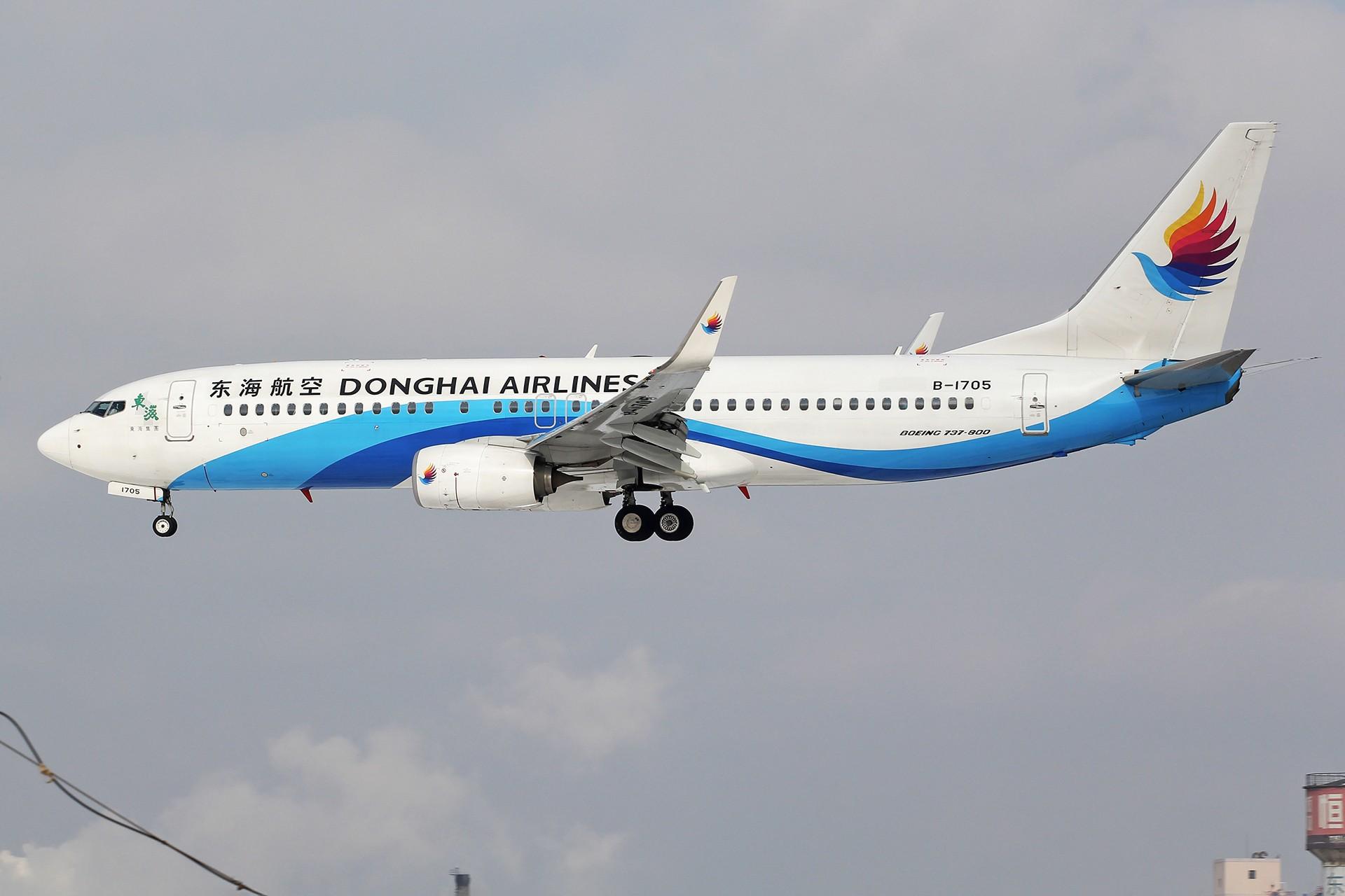 Re:[原创][原创][DLC]。。。DLC雪。。。 BOEING 737-800 B-1705 中国大连国际机场