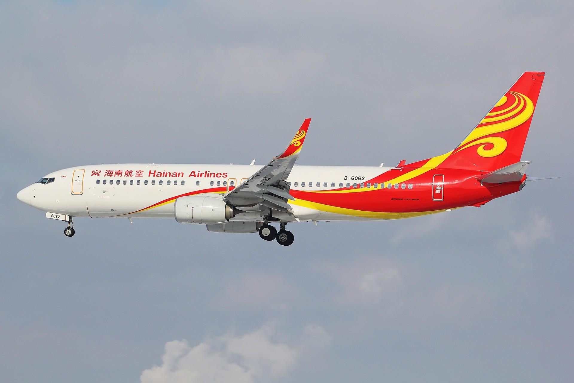 Re:[原创][原创][DLC]。。。DLC雪。。。 BOEING 737-800 B-6062 中国大连国际机场