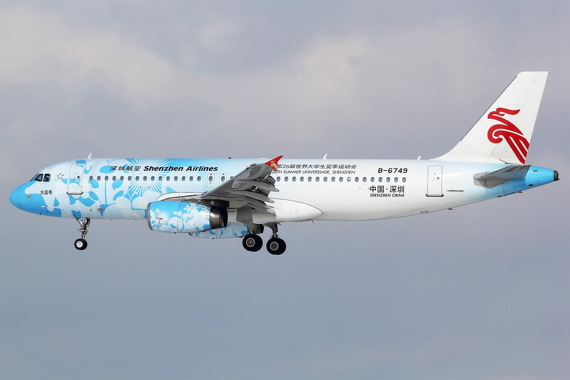 Re:[原创][原创][DLC]。。。DLC雪。。。 AIRBUS A320-200 B-6749 中国大连国际机场