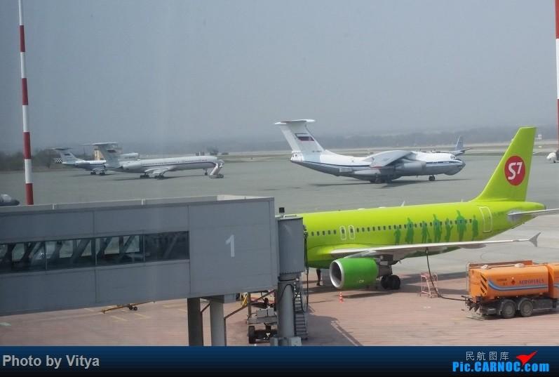 Re:[原创]走遍РОССИЯ(一)之海参崴 AIRBUS A320-200  俄罗斯符拉迪沃斯托克机场