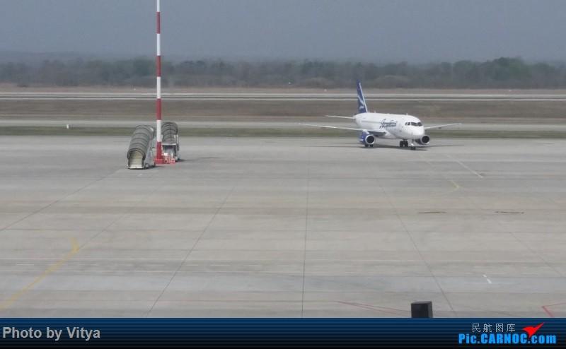 Re:[原创]走遍РОССИЯ(一)之海参崴 SSJ100–95  俄罗斯符拉迪沃斯托克机场