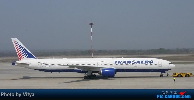 Re:[原创]走遍РОССИЯ(一)之海参崴 BOEING 777-300ER  俄罗斯符拉迪沃斯托克机场