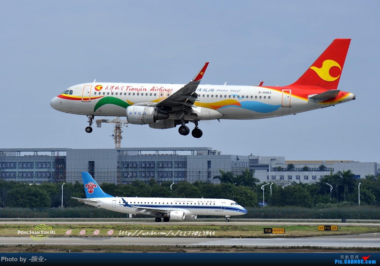 Re:[原创]我的打灰机心情[广州] AIRBUS A320-200 B-9983 中国广州白云国际机场